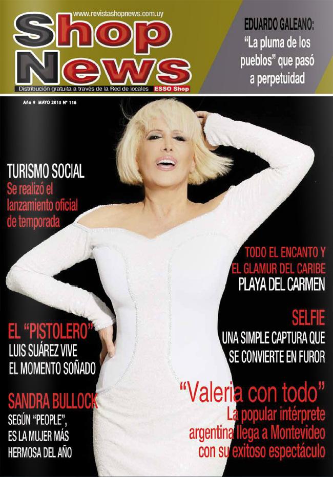 shopnews1