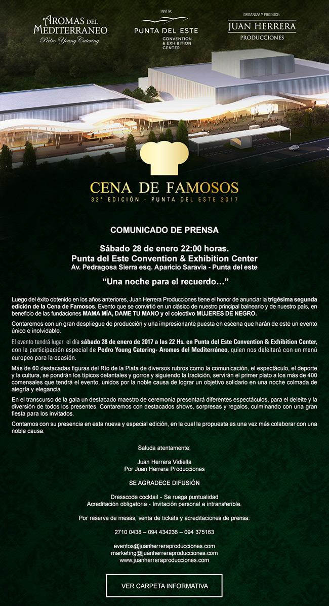 CENA DE FAMOSOS 2017 - PUNTA DEL ESTE